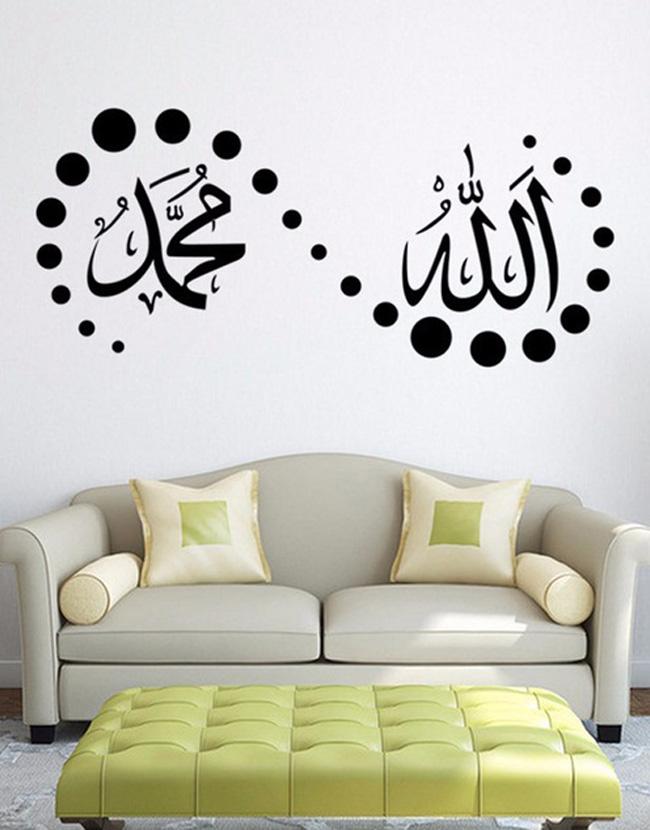 islamic wall stickers allah muhammad art vinyl decals – yeacheez